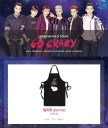 2PM 2014 'Go Crazy' Concert Goods - Apron
