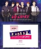 2PM 2014 'Go Crazy' Concert Goods - Slogan
