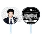 SJ SS6 in Japan Goods - Uchiwa Fan (Heechul)