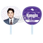 SJ SS6 in Japan Goods - Uchiwa Fan (Kangin)