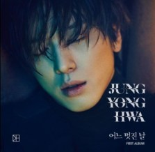 Jung Yong Hwa Vol.1 Album Ver B