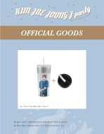 KIM JAE JOONG J-PARTY OFFICIAL GOODS - TUMBLER CUP A