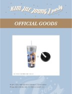 KIM JAE JOONG J-PARTY OFFICIAL GOODS - TUMBLER CUP B
