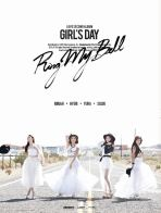 Girl's Day Vol. 2 - Love (Group Version)