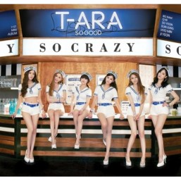 T-ARA Mini Album Vol.11 - SO GOOD (Normal Album)