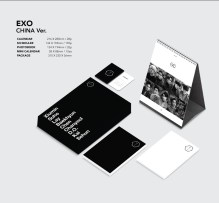EXO 2016 Official Season's Greetings (China ver.)