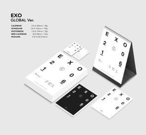 EXO 2016 Official Season's Greetings (Global ver.)