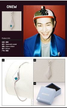SHINee Official Bracelet & Necklace (Onew)
