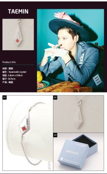SHINee Official Bracelet & Necklace (Taemin)