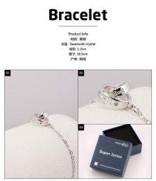 Super Junior Official Bracelet