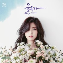 Jun Hyo Seong Mini Album Vol. 2 - COLORED (Normal Edition)