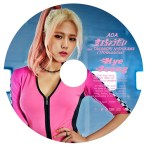 AOA - Give Me The Love (Japan Version)(Limited Edition Hye Jeong)