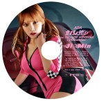 AOA - Give Me The Love (Japan Version)(Limited Edition Ji Min)