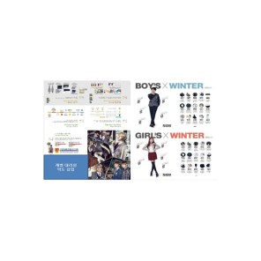 BTS 2017 SMART PROMOTIONAL 16P BROMIDE