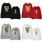 HIGHLIGHT Can You Feel It Hoodie (Colors)