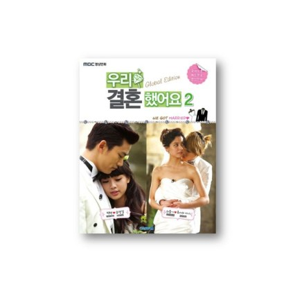 WE GOT MARRIED GLOBAL EDITION CARTOON BOOK VOL 2