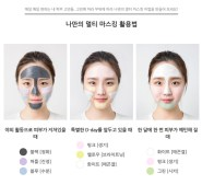 INNISFREE JEJU VOLCANIC COLOR CLAY MASK Preview 1