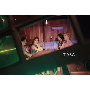 T-ARA 13TH MINI ALBUM - WHAT'S MY NAME (Group Version)