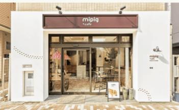 mipig cafe tokyo shop
