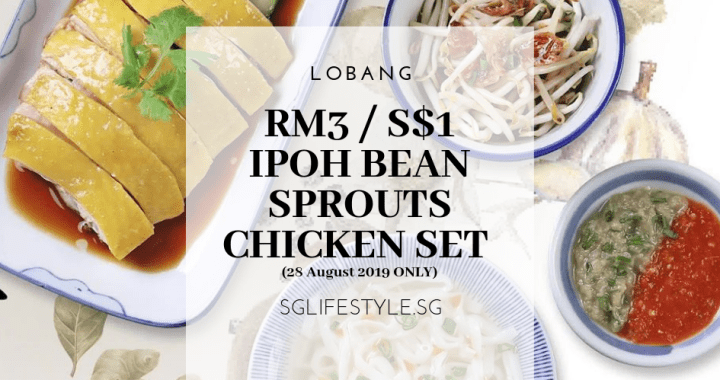 LOBANG: RM3 (S$1) IPOH BEAN SPROUTS CHICKEN SET – 28 Aug 2019 ONLY!