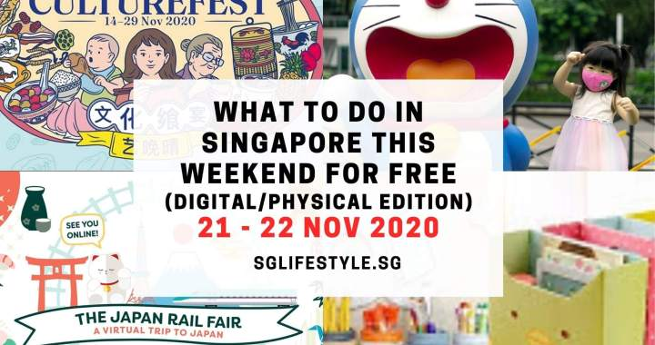 What to Do in Singapore this Weekend For FREE on 21 – 22 November 2020!