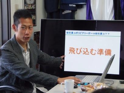 kokikuchi1
