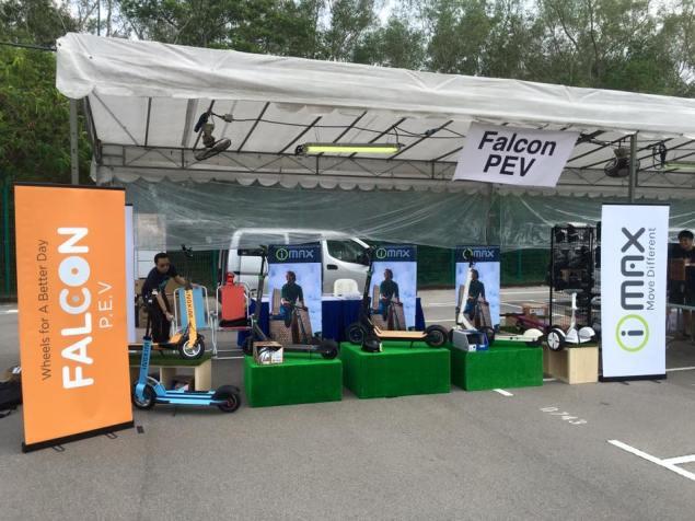Falcon PEV - Event Sponsor