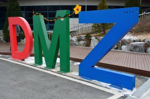Corea: DMZ