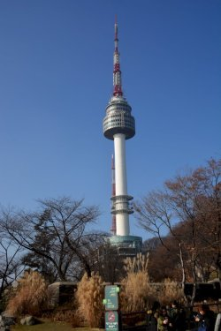 Seoul NTower