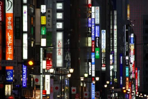 Tokyo-cartelli