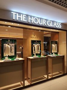 The Hour Glass
