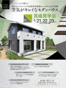 shibaraki60521