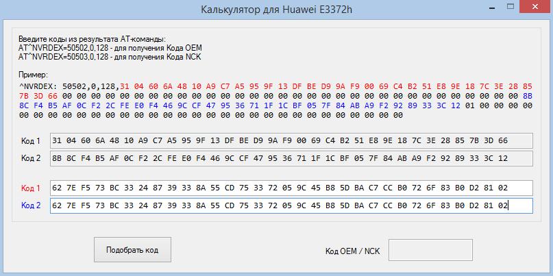 Huawei E3372 LTE modding | SH