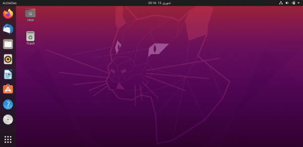 How to Make Ubuntu Full-screen on VirtualBox in Windows 10 (Command)