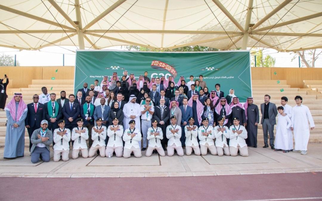 """عرض مشروع رسل السلام أمام وكلاء وزارات التعليم بدول مجموعة """"G20"""""""