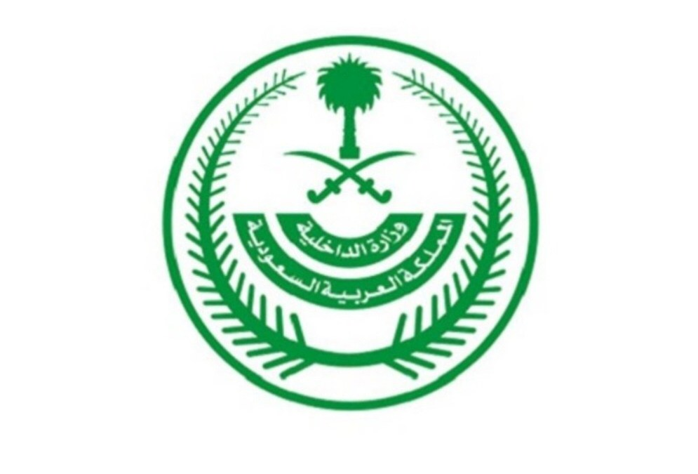 """""""شرطة الرياض"""" تلقي القبض على شخصين أطلقا الرصاص داخل أحد الأحياء"""