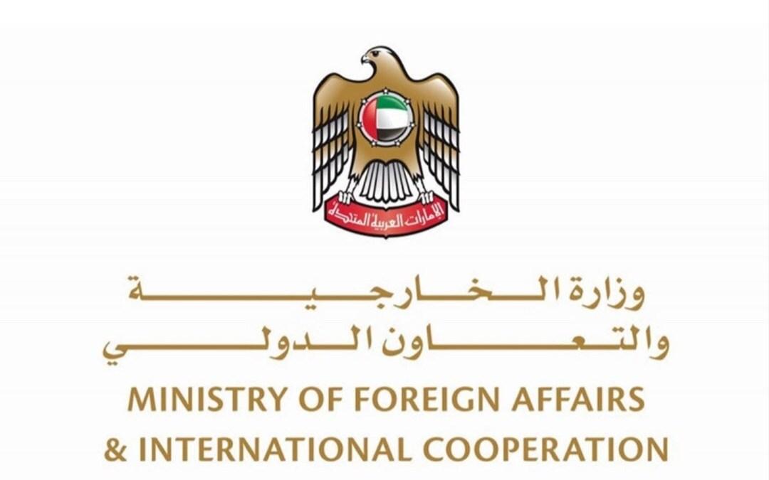 الإمارات ترحب بمؤتمر المانحين لليمن الذي تستضيفه المملكة