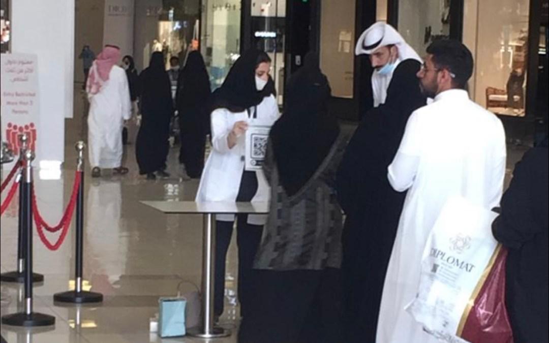 """مركز القيادة والتحكم في الرياض"""" يستهدف """"COVID19"""" بحملات توعوية متزامنة"""