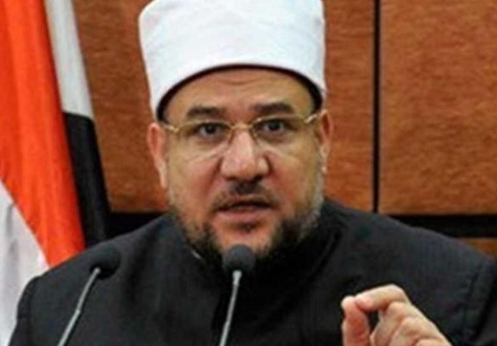 وزير الأوقاف المصري: قرار السعودية بشأن الحج هذا العام يتسق مع الواقع ومقاصد الشريعة.