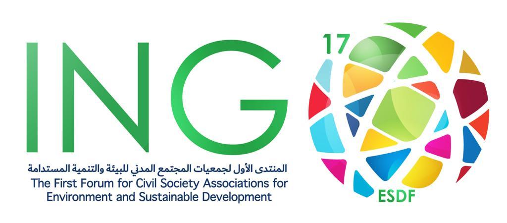 المنتدى الأول لجمعيات المجتمع المدني للبيئة والتنمية المستدامة برعاية الأمير متعب بن فهد بن فيصل بن فرحان آل سعود