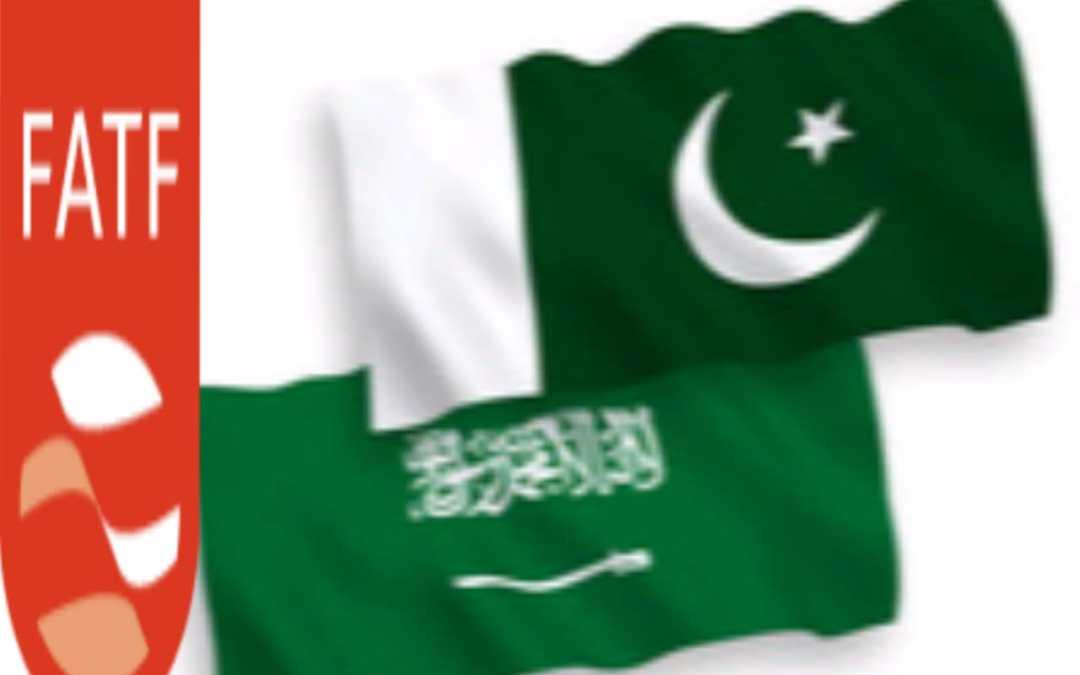 باكستان تدعم السعودية وترفض التقرير الإعلامي الكاذب  عن فريق مجموعة العمل المالي (FATF)