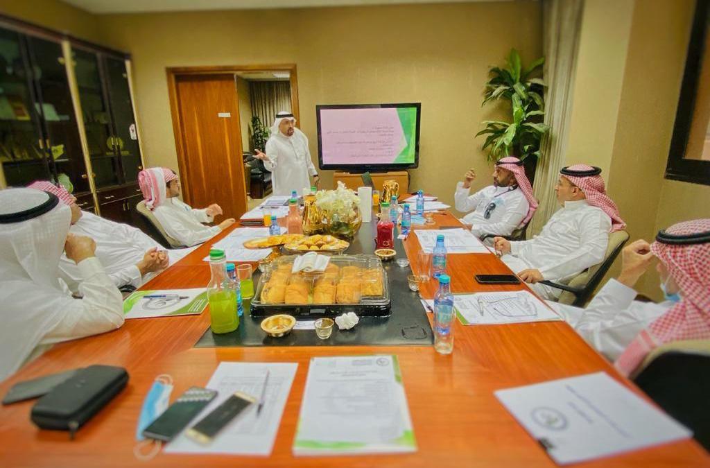 اتحاد الأثقال يناقش مستجدات استضافة بطولة العالم بجدة 2021م