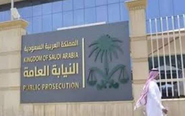 السجن 28 عاماً لعصابة غسل الاموال بالسعودية