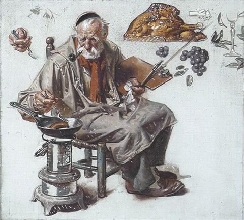 اسطورة الفن الجائع