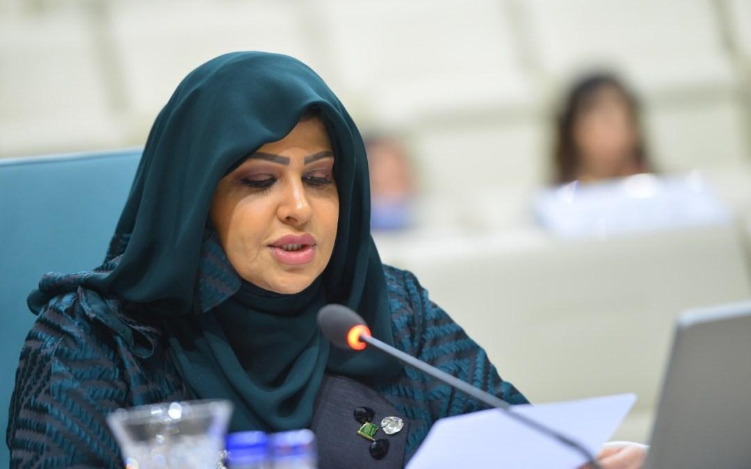 الدكتورة مستورة الشمري: البرلمان العربي يعد تقرير متكامل عن تداعيات جائحة #كورونا