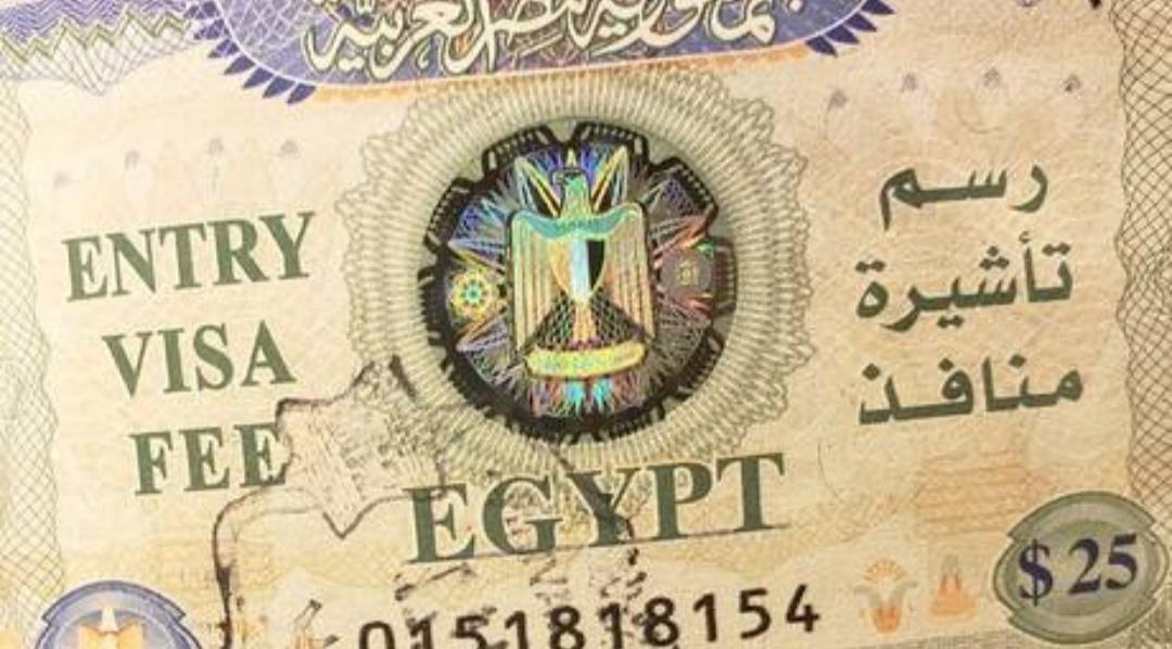 فرض مصر رسوم تأشيرة دخول على المواطنين الكويتيين