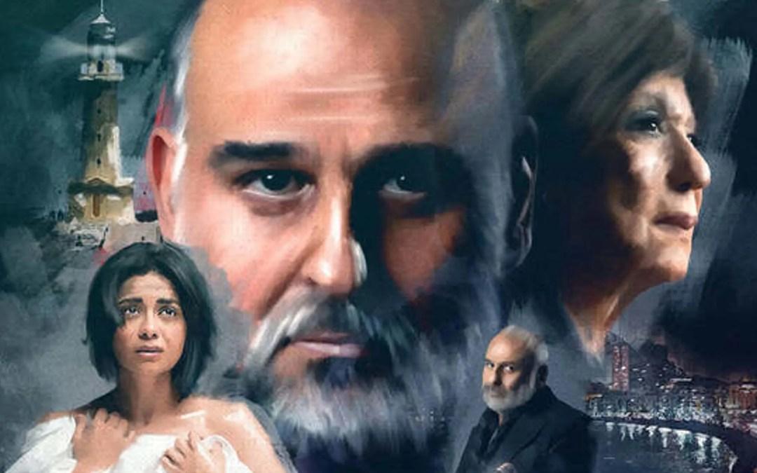 """تحقيق حول مسلسل """"الطاووس"""" لجمال سليمان"""