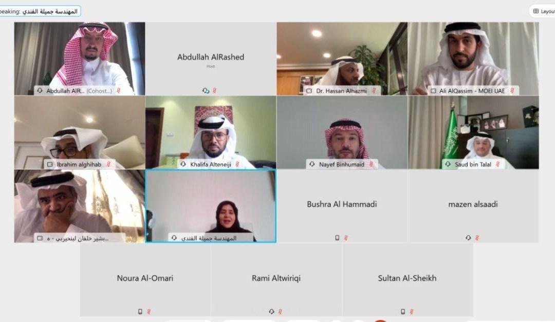 مجلس الإسكان السعودي الإماراتي يستعرض تنفيذ مشاريع إسكان المواطنين