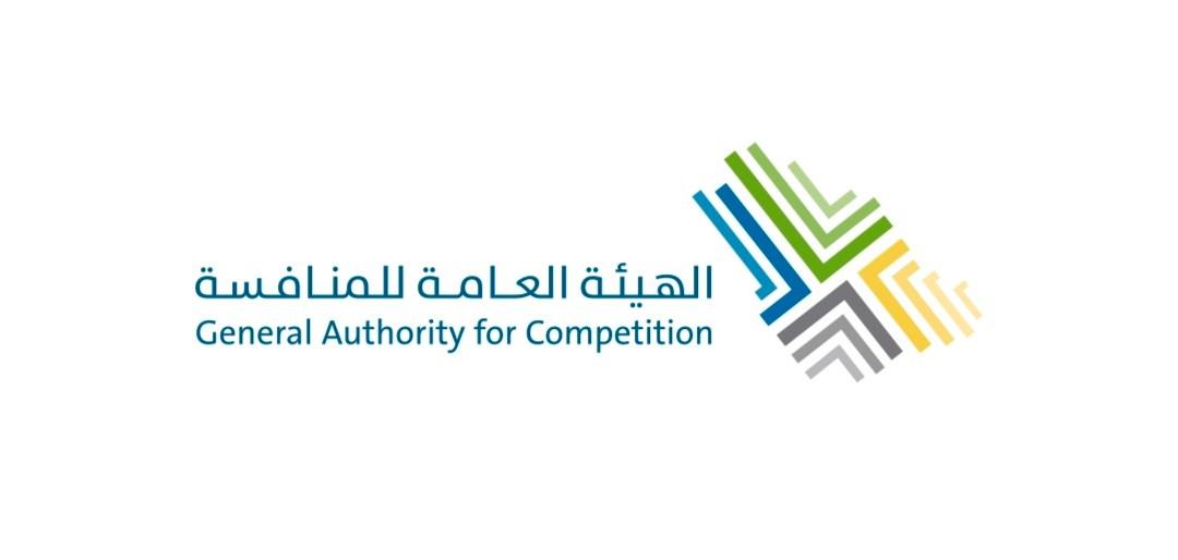 إستحواذ شركة أدنوك الإماراتية على 15 محطة وقود في السوق السعودي