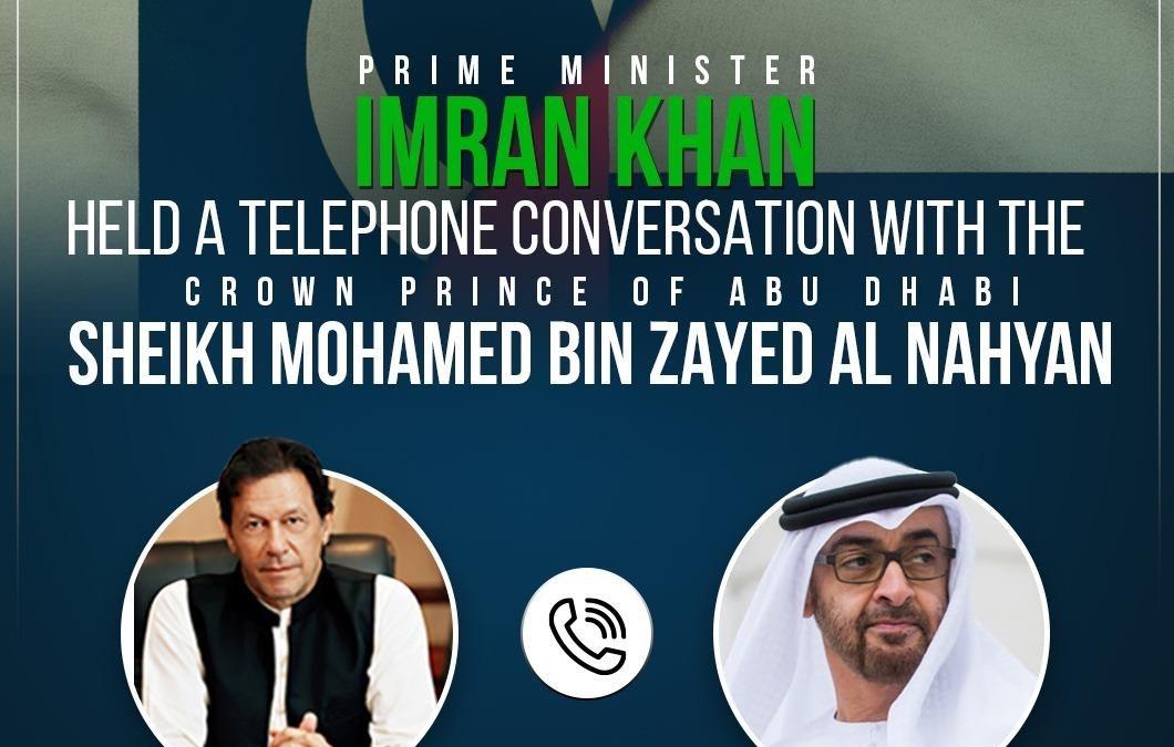 """عمران خان"" يجري اتصالاً هاتفياً مع الشيخ محمد بن زايد آل نهيان"